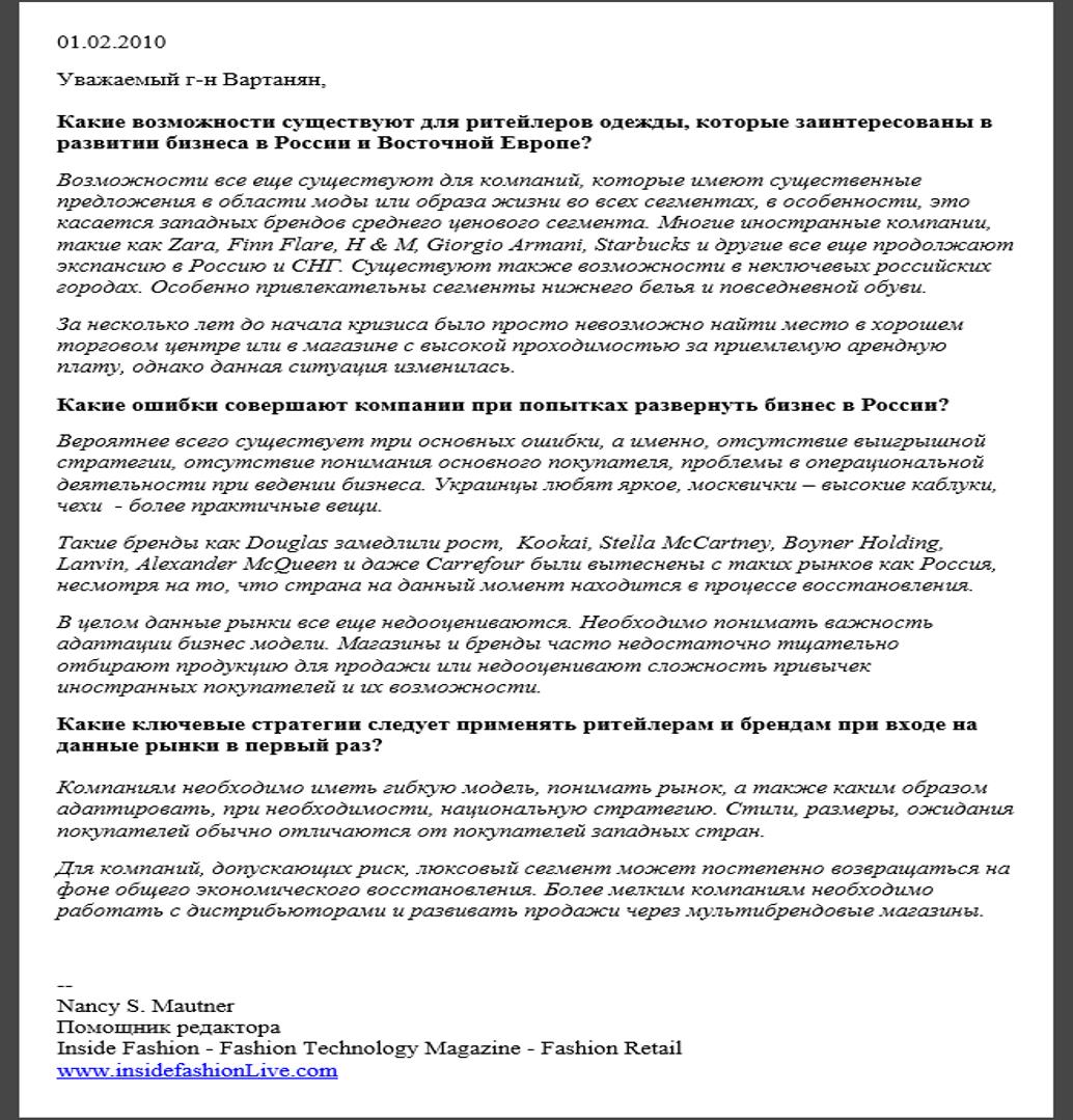 ru 2010